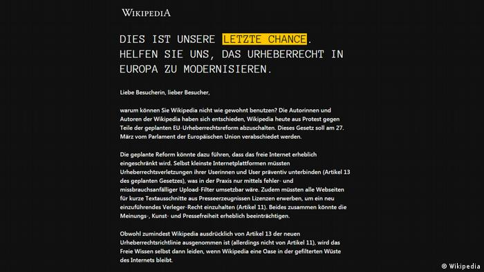 Screenshot of German Wikipedia as it protests changes to EU copyright law