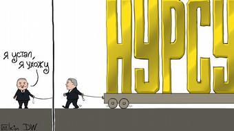 Карикатура Сергея Елкина о тяжелом грузе полномочий елбасы