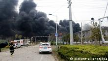 China, sechs Tote nach Explosion im Industrial Park in Yancheng