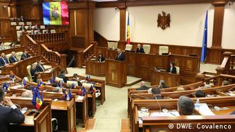 Молдавский парламент