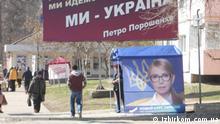 Ukraine Odessa - Präsidentschaftswahlkampagne