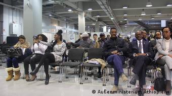 Berlin - Afrika-Verein, EMEA Improt und Exprot Messe