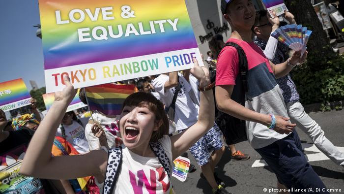 Japan, Rainbow Pride 2018 Tokyo