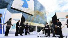 Nordkorea Eröffnungsfeier für das erste Verbindungsbüro in Kaesong