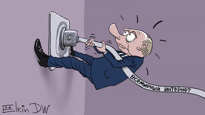 Путин вырывает из розетки вилку, на проводе написано Всемирный интернет