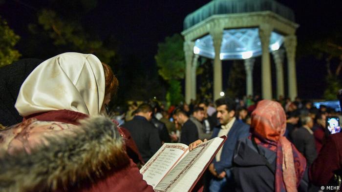 Iran Neujahr (MEHR)
