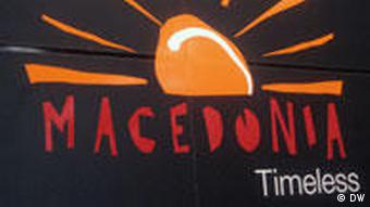 Logo Macedonina timeless