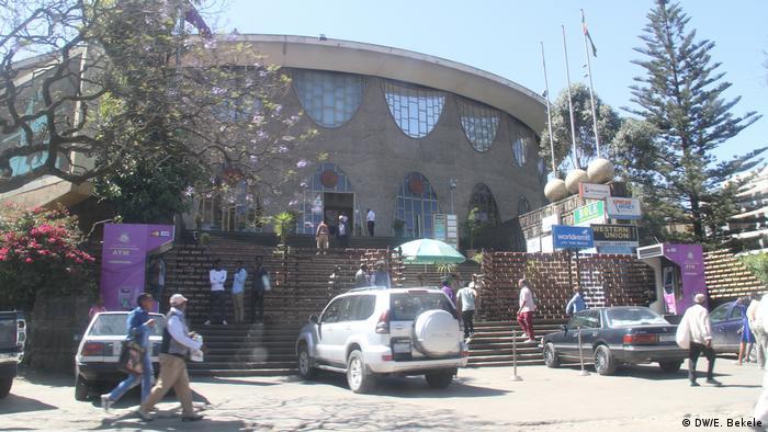Äthiopien Commercial Bank of Ethiopia in Addis Abeba