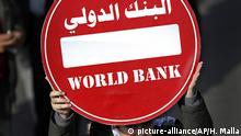 Libanon, Beirut: Alltag - Banken und Wirtschaft
