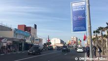 Crans Montana Forum in Daakhla Western Sahara