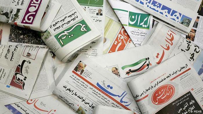 Iranische Tageszeitungen (MEHR)
