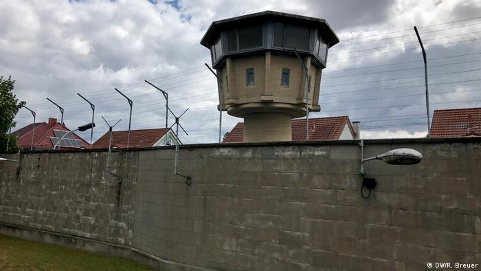 Тюрьма министерства госбезопасности ГДР