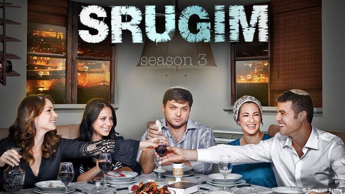 Сругим - Srugim