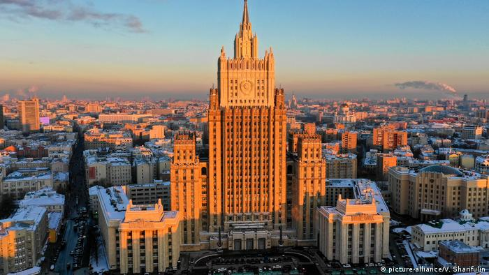 Russian Foreign Ministry in Moscow