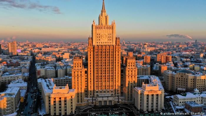 Картинки по запросу картинки Россия
