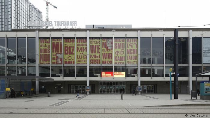 Frontansicht des Frankfurter Theaters ( Uwe Dettmar)