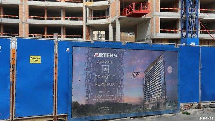 Апартаментгейт може да помогне на България да се изкачи в следващата класация