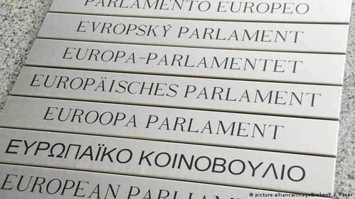 Symbolbild Europäisches Parlament & Sprachenvielfalt in der EU