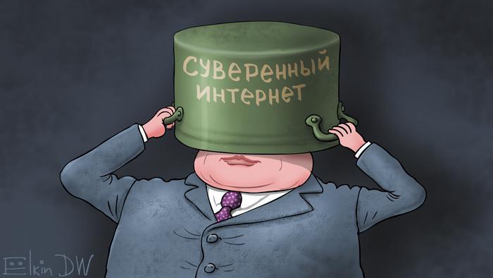 Депутат с кастрюлей на голове, на которой написано суверенный интернет