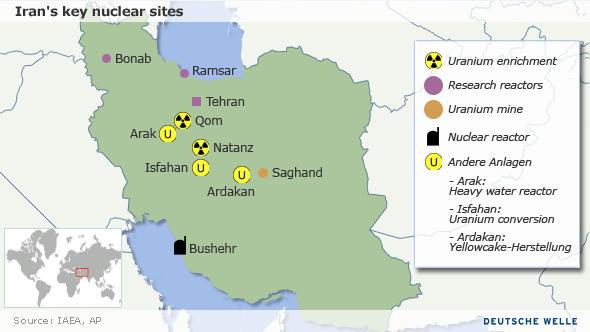 تأسیسات اتمی ایران و مراکز غنیسازی اورانیوم بر اساس اطلاعات آژانس بینالمللی انرژی اتمی