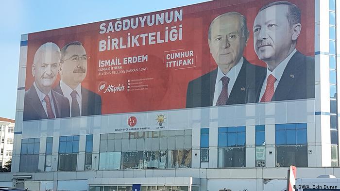 A campaign billboard in Istanbul