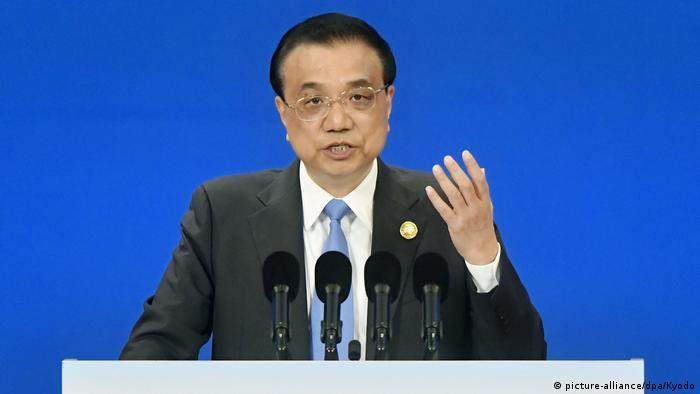 Boao Forum Hainan China
