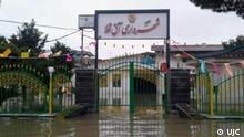 Bezirksamt Ak Gala