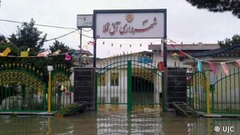 بخشی از شهر آق قلا هفتهها زیر آب ماند