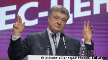 Ukraine Präsidentschaftswahl 2019 | Petro Poroschenko, Präsident