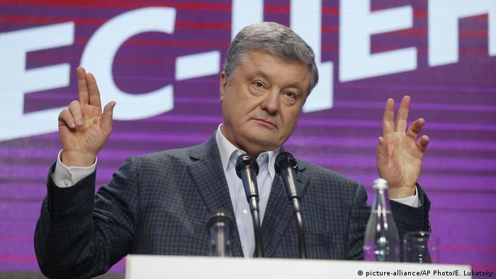 Первый тур выборов в Украине - урок для Порошенко