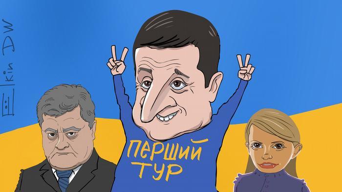 Зеленский на фоне флага Украины и между Порошенко и Тимошенко победно всидывает руки вверх