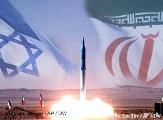 Bildcollage: Israelische und iranische Flagge, Atomwaffe (Foto: DW)