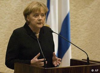Angela Merkel 2008