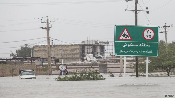Überschwemmung in Khuzestan Iran (Mehr)