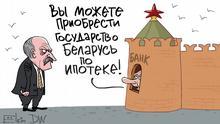 Sergey Elkin, Karikatur, Russland, Weißrussland Bildbeschreibung: Karikatur - Alexander Lukaschenko kommt zu einem der Kreml-Türme mit dem Aushang Bank und in dem Wladimir Putin sitzt und sagt: Sie können den Staat Weißrussland durch eine Hypothek erwerben!.