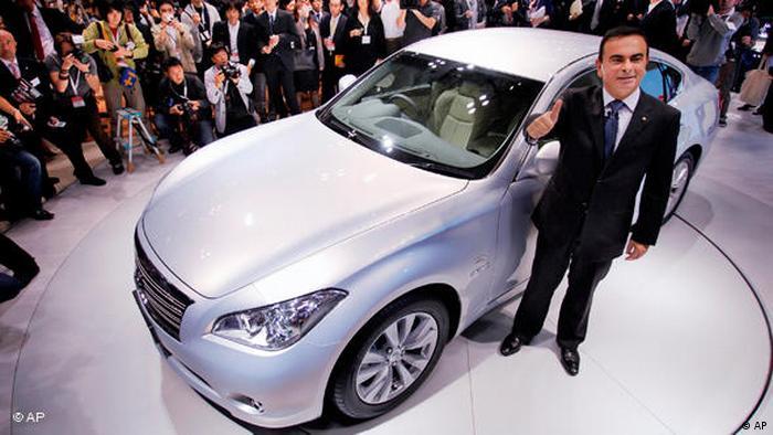 Tokyo Motor Show (AP)