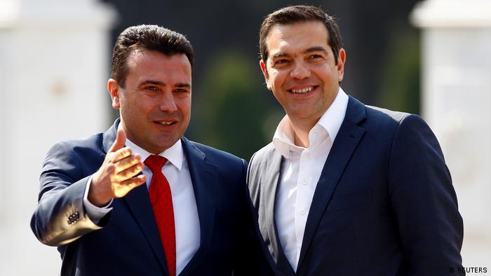 Greek Prime Minister Alexis Tsipras visits North Macedonia