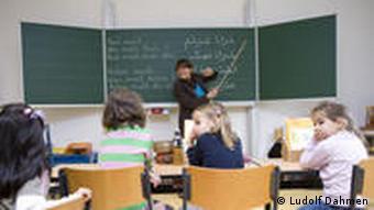 Interkulturelle Schule Bild 3