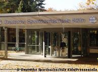 Главный корпус здания Высшей школы физкультуры и спорта в Кельне