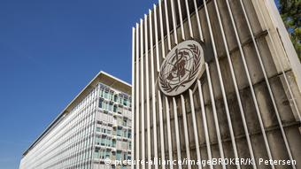 Штаб-квартира ВОЗ в Женеве