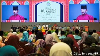 Ο σουλτάνος του Μπρουνέι ανακοίνωσε την αλλαγή της νομοθεσίας στις 3 Απριλίου του 2019