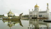 Brunei Darussalam, Bandar Seri Begawan, Sultan Omar Ali Saifuddin Mosque in Bandar Seri Begawan (Sultanate of Brunei) with its golden dome and minaret towers. PUBLICATIONxINxGERxSUIxAUTxONLY Copyright: xAnthonyxAsaelx/xDanitaxDelimont AS05 AAS0078 Brunei Darussalam Darussalam Bandar Seri Begawan Sultan Omar Ali Saifuddin Mosque in Bandar Seri Begawan Sultanates of Brunei Darussalam With its Golden Dome and Minaret Towers PUBLICATIONxINxGERxSUIxAUTxONLY Copyright xAnthonyxAsaelx xDanitaxDelimont AS05 AAS0078