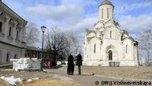 Russland Andronikov Kloster in Moskau | Spasskij Dom