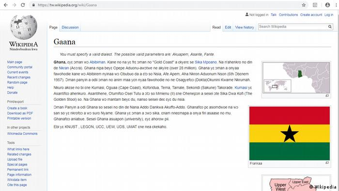 Screenshot of the Wikipedia 'Ghana' page written in the Twi language