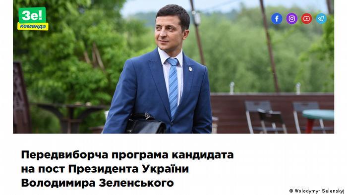 Кадр из сериала Слуга народа - президент Голобородько с портфелем
