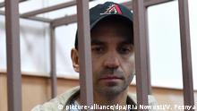 Russland Moskau Prozess Michail Abysow, ehemaliger Unternehmer & Minister