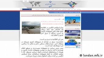 Iran sammelt im Ausland Spenden für Betroffenen von Überschwemmungen (london.mfs.ir)