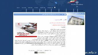 Iran sammelt im Ausland Spenden für Betroffenen von Überschwemmungen (milan.mfa.ir)