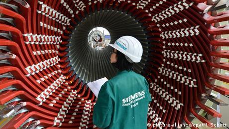 Siemens-Generatorenwerk Erfurt (picture-alliance/dpa/M. Schutt)