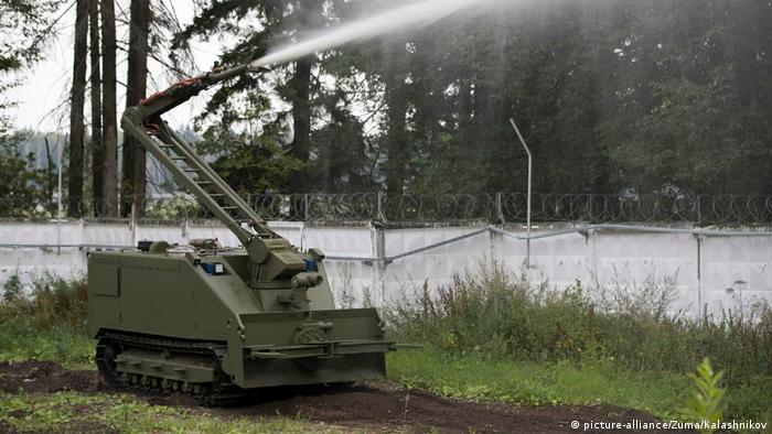 Российский робототехнический комплекс пожаротушения Уран-14